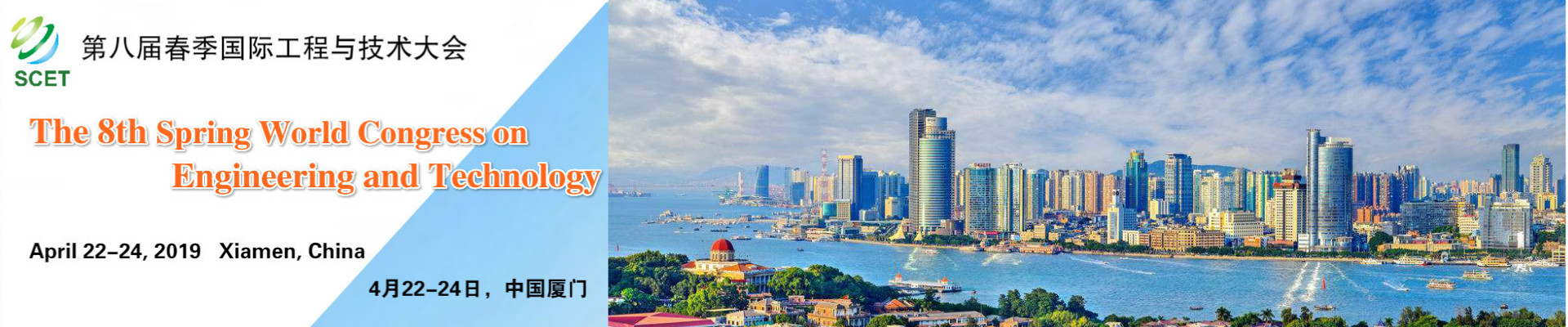 2019 Spring International Conference on Engineering Mathematics and Physics(EMP-S 2019), Xiamen, Fujian, China