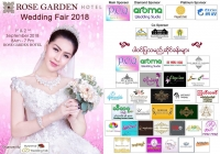 Rose Garden Hotel 2018 Wedding Fair