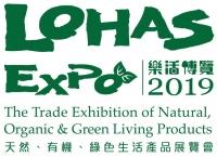 LOHAS Expo 2019