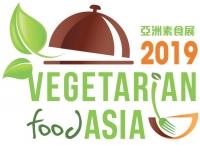 Vegetarian Food Asia 2019