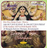 Durga Puja Bangalore 2018 Bangalore - Sarathi Socio-Cultural Trust