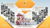2018 GLOBAL BHAGAVAD GITA CONVENTION