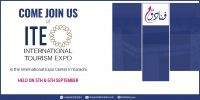 Funadiq.com - Internation Tourism Expo 2018