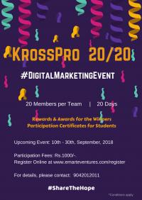 KrossPro