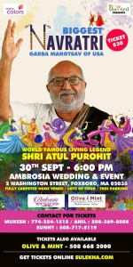 Shri Atul Purohit Navratri Garba 2018 in Boston