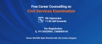 Free Career Counselling Session on Civil Services Examination in Durgapur