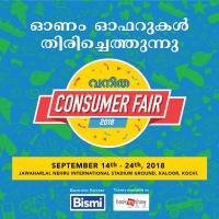 Vanitha Consumer Fair 2018