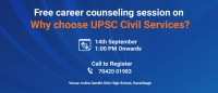 Why Choose UPSC Civil Services as career