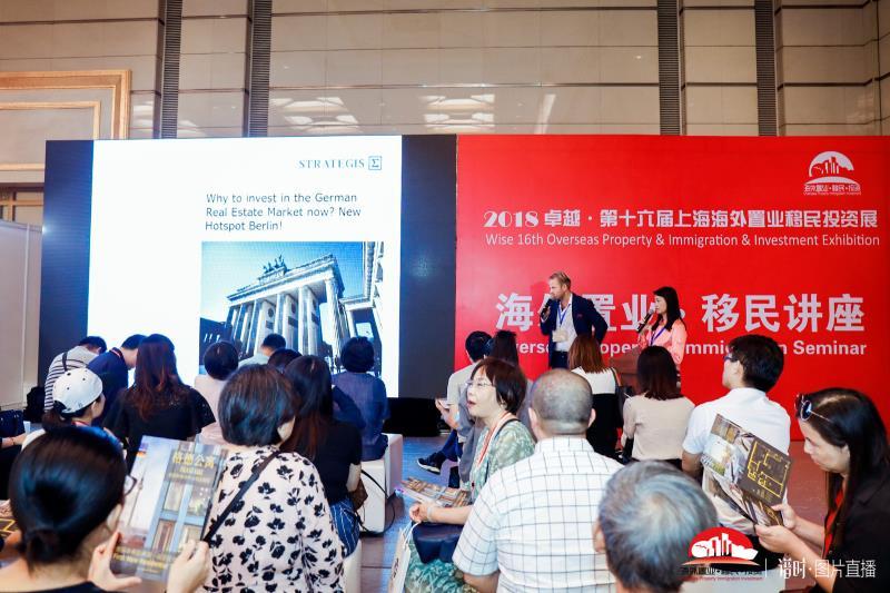 2019 Shanghai OPI Expo---Leading Property & Immigration & Investment Exhibition, Shanghai, China