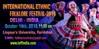 International Ethnic Folklore Festival - 2018