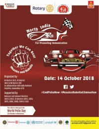 North India Car Rally for Promoting Immunization against Polio, Measles & Rubella