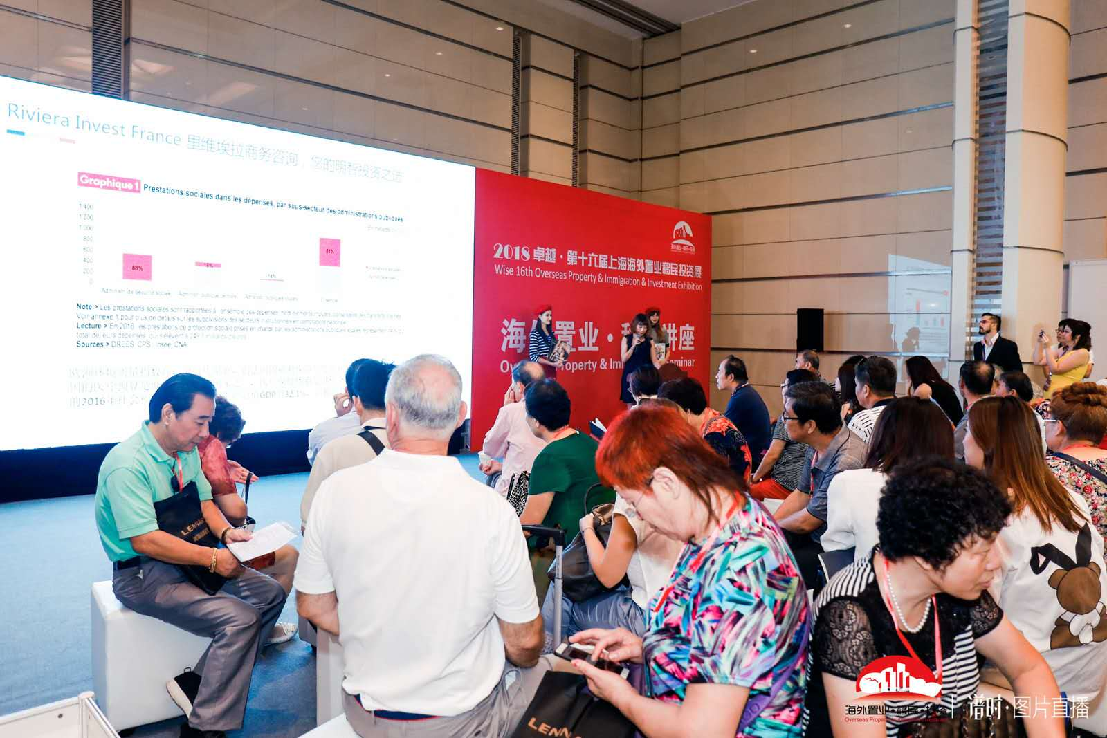OPI 2019 - Wise·17th Shanghai overseas Property Immigration Investment Exhibition, Shanghai International Conference Center/China, Shanghai, China