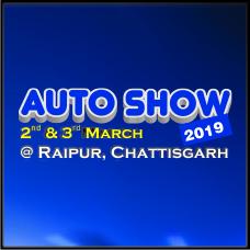 Auto Show Raipur, Chittorgarh, Rajasthan, India