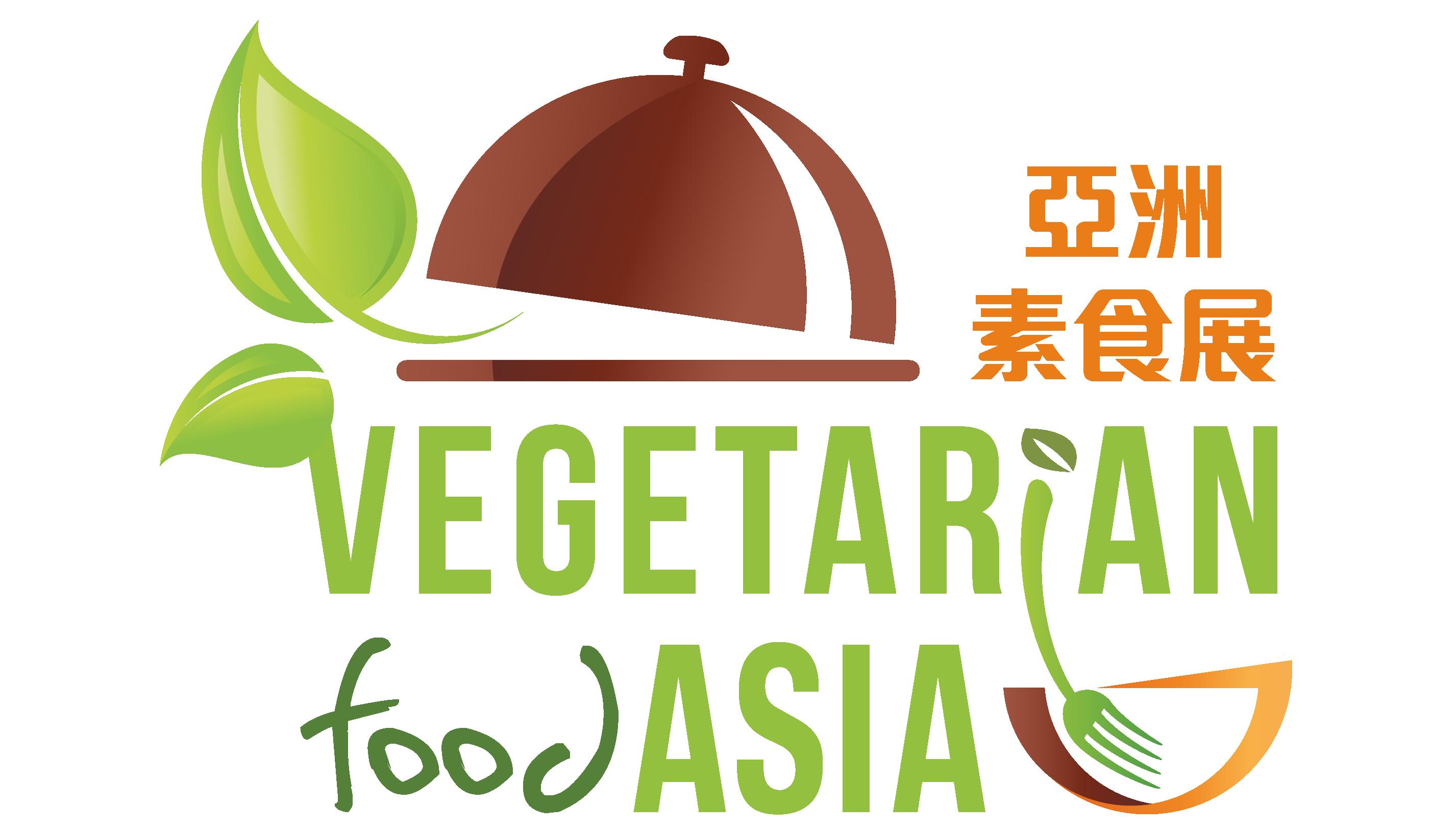 Vegetarian Food Asia 2019, Hong Kong, Hong Kong
