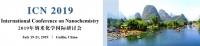 International Conference on Nanochemistry (ICN 2019)