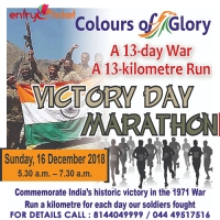 Victory Day Marathon 2018  | Entryeticket