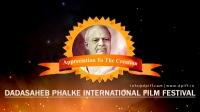 DADASAHEB PHALKE INTERNATIONAL FLIM FESTIVAL