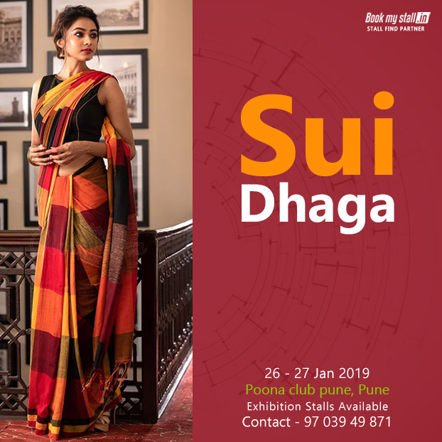 Sui Dhaga Lifestyle Exhibition at Pune - BookMyStall, Pune, Maharashtra, India