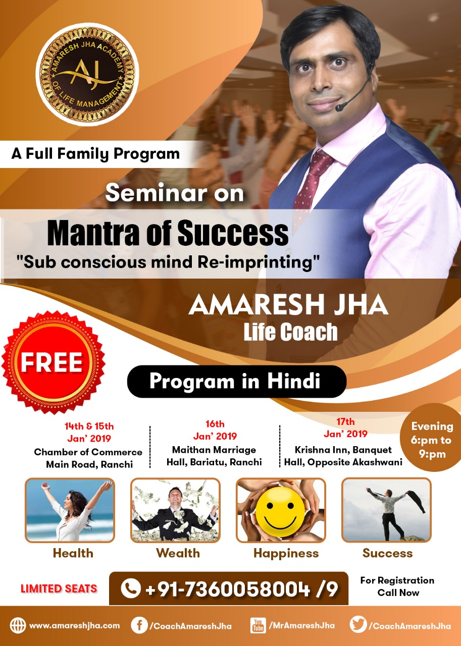 Mantra Of Success, Ranchi, Jharkhand, India