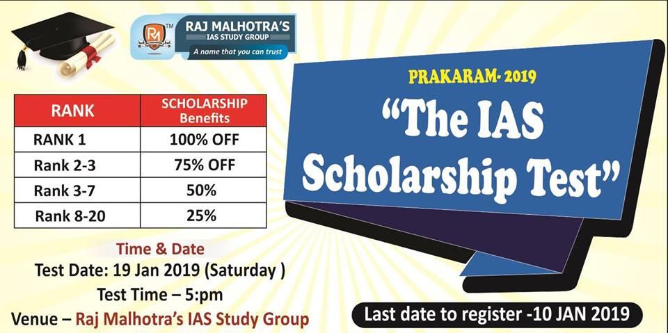 """PRAKARAM- 2019  """"The IAS Scholarship Test"""", Chandigarh, India"""