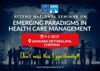 National Seminar On Emerging Paradigms In Healthcare Management