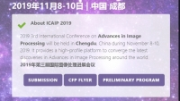 2019 3rd International Conference on Advances in Image Processing (ICAIP 2019)