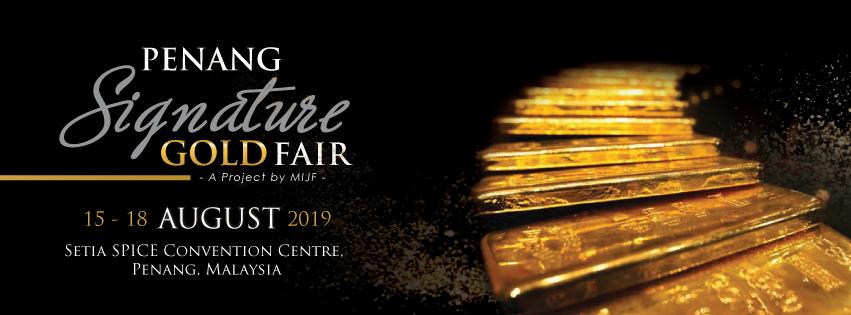 Penang Signature Gold Fair (PSG) 2019, Bayan Lepas, Pulau Pinang, Malaysia