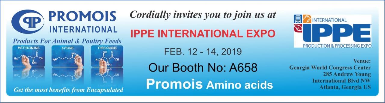 PROMOIS INTERNATIONAL IPPE Atlanta USA 2019, Georgia 30313, Georgia