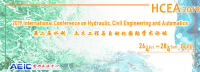 2019 International Conference on Hydraulic, Civil Engineering and Automatics (HCEA 2019)