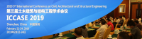 2019 3rd International Conference on Civil, Architectural and Structural Engineering (ICCASE 2019)