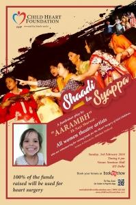 Shaadi Ka Syappa A Fundraiser Comedy Play
