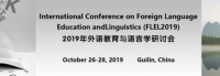 International Conference on Foreign Language Education and Linguistics (FLEL2019)