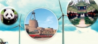 2019 The 4th International Conference on Power and Renewable Energy (ICPRE 2019)