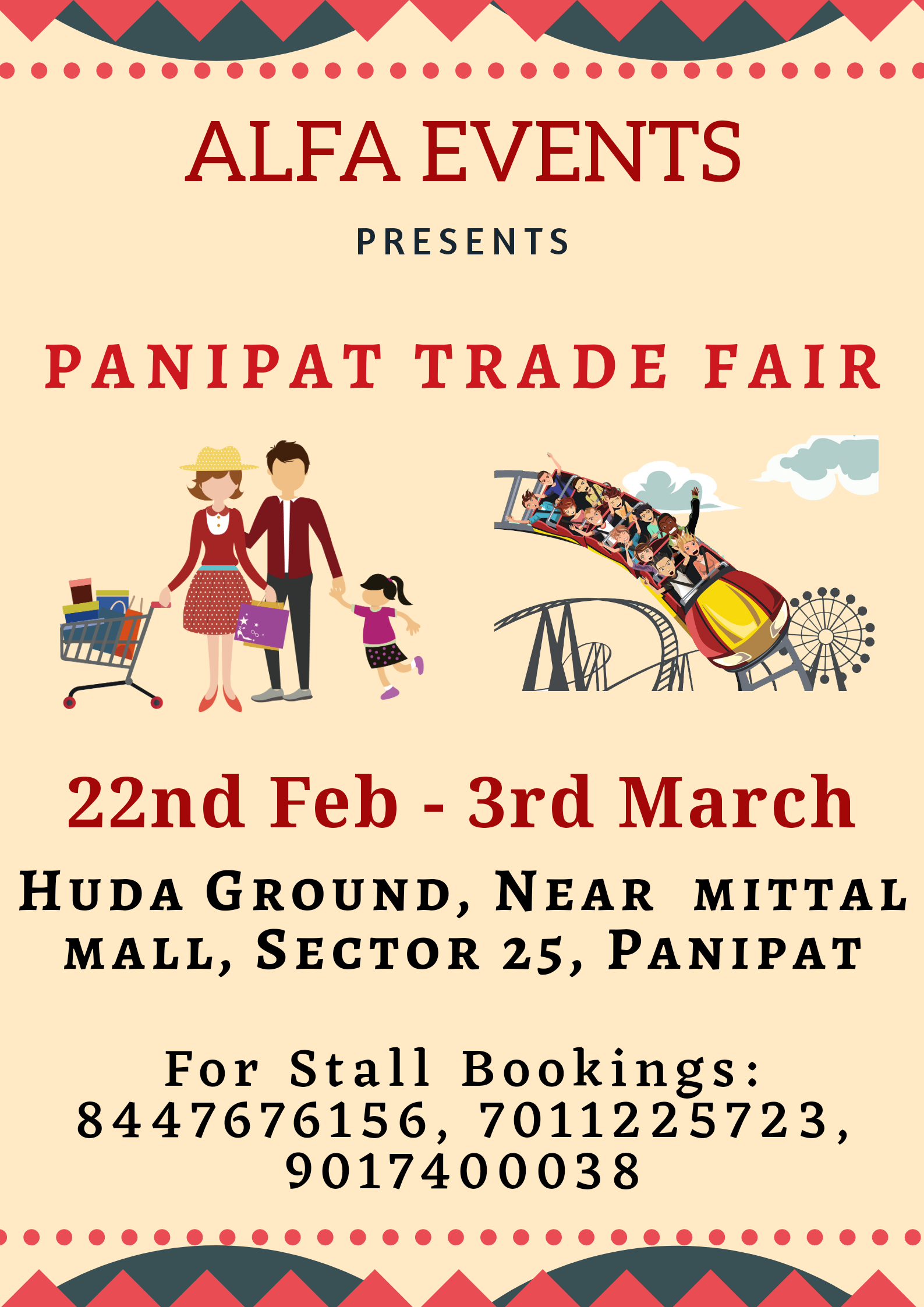 Panipat Trade Fair, Panipat, Haryana, India