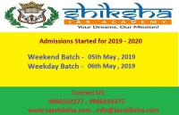 UPSC New batches for 2020 starts from May 05,2019 By Shiksha IAS Academy