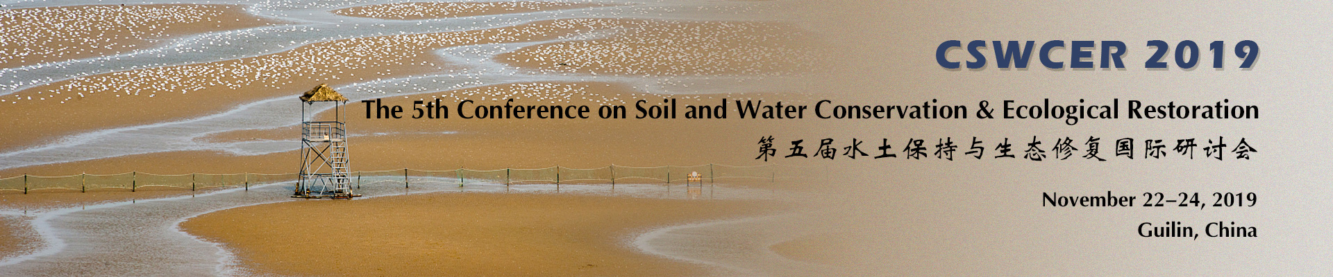 The 5th Conference on Soil and Water Conservation & Ecological Restoration (CSWCER 2019), Guilin, Guangxi, China