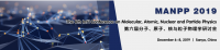 The 6th Int'l Conference on Molecular, Atomic, Nuclear and Particle Physics (MANPP 2019)