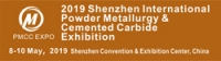 2019 Shenzhen International Powder Metallurgy & Cemented Carbide Exhibition (PMCC EXPO)