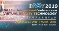 2019 2nd International Conference on Virtual Reality Technology (ICVRT 2019)