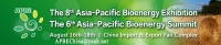 The 8th Asia-Pacific Bioenergy Exhibition (APBE 2019)