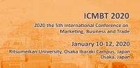 2020 the 5th International Conference on Marketing, Business and Trade (ICMBT 2020)