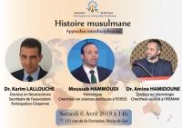 Muslim History: Interdisciplinary Approaches