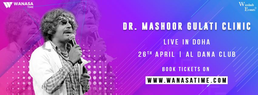 Dr.Mashoor Gulati Clinic live in Doha, Al Dana Club, Doha, Qatar