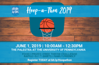 All-Star Hoop-a-Thon 2019