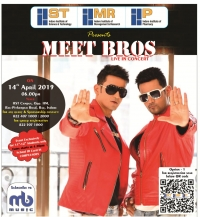 Meet the Meet Brothers