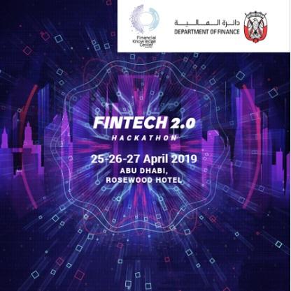 Fintech 2.0 Hackathon, Abu Dhabi, United Arab Emirates