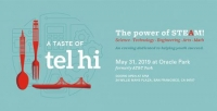 A Taste of TEL HI - Gourmet dinner, gala + more at Oracle Park