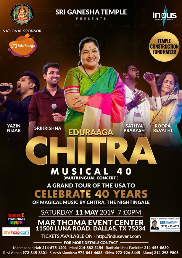 Chitra Musical 40 Years Live Concert 2019 Dallas - Music