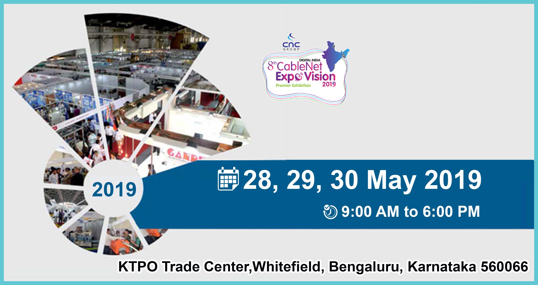 Cablenet Expovision, Bangalore, Karnataka, India