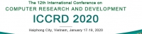 2020 The 12th International Conference on Computer Research and Development (ICCRD 2020)